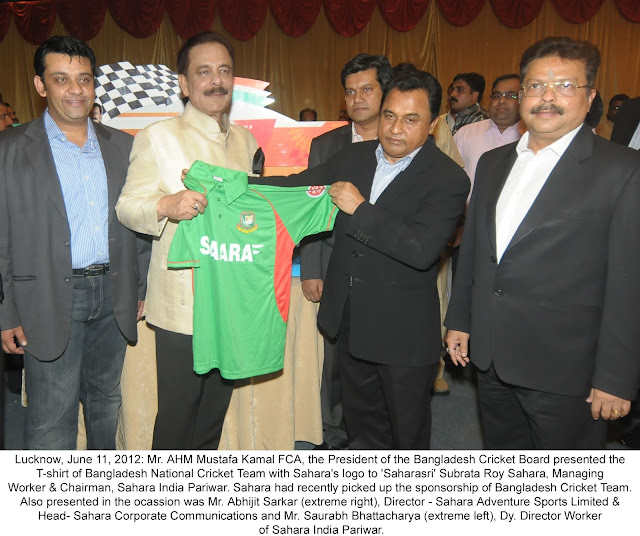 Bangladesh Cricket Board presented the T-Shirt of Bangladesh National Circket Team with Sahara's Logo
