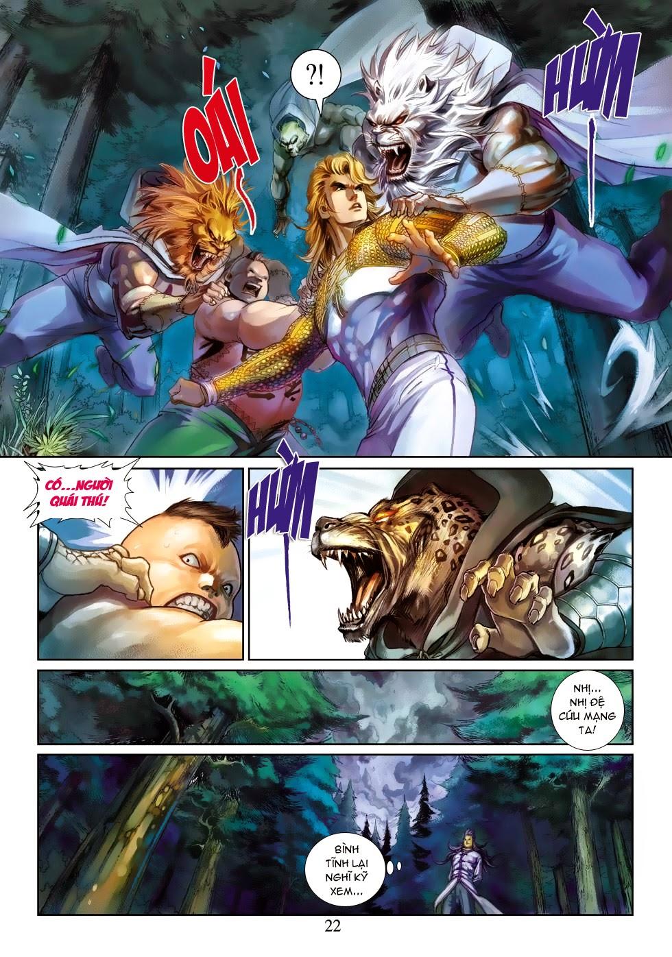 Thần Binh Tiền Truyện 4 - Huyền Thiên Tà Đế chap 3 - Trang 22
