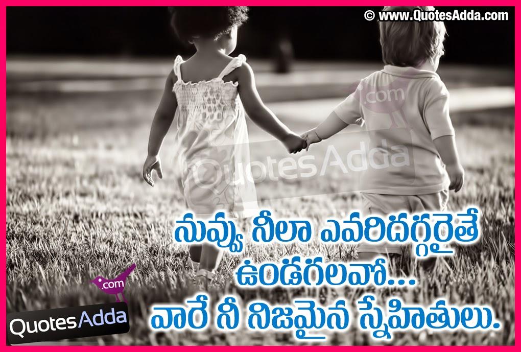Best Telugu Nice Frien...