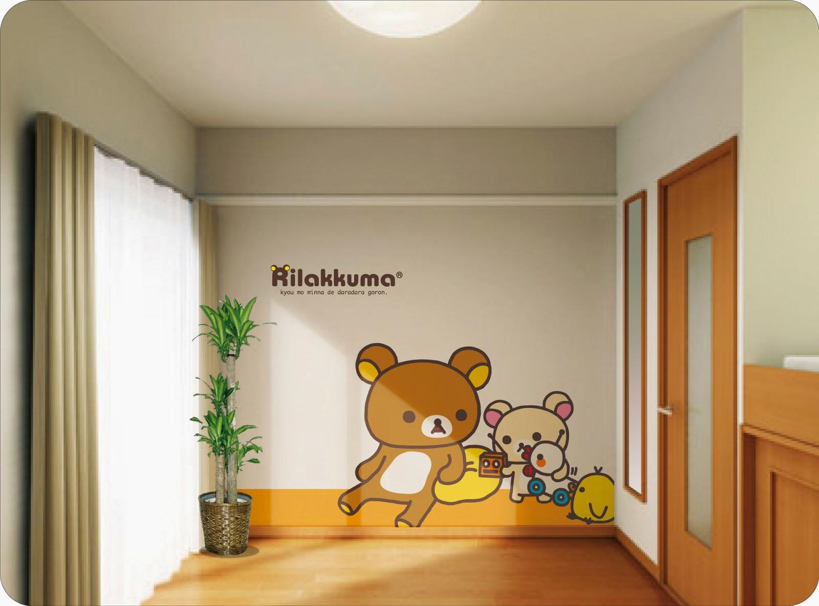Bedroom House Wallpaper