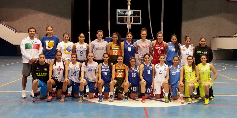 Universiada Mundial 2015 de Basquetbol