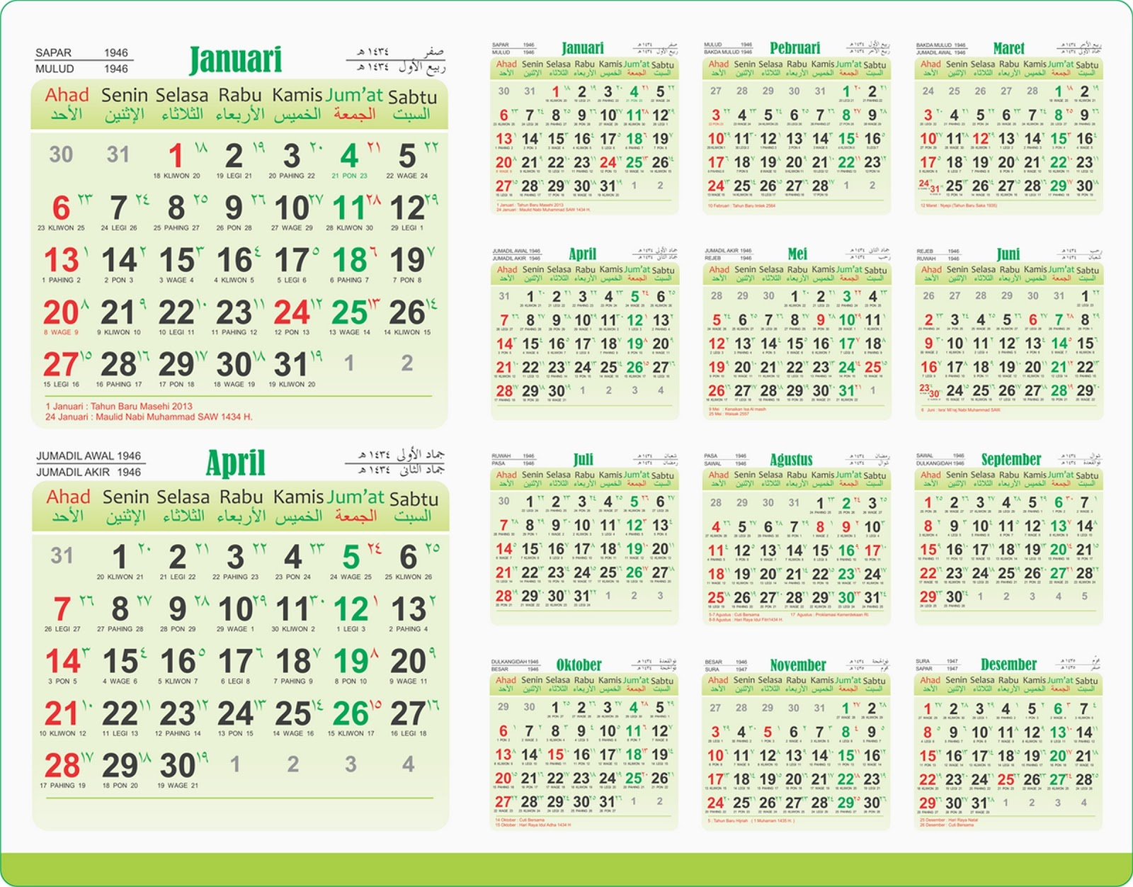 Download Kalender 2013 Nasional Lengkap