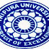 Tripura Board of Secondary Education, Agartala(TBSE) Help Line Number,Toll Free Number,Contact Number,phone number,office Address,Location,Notification,Results