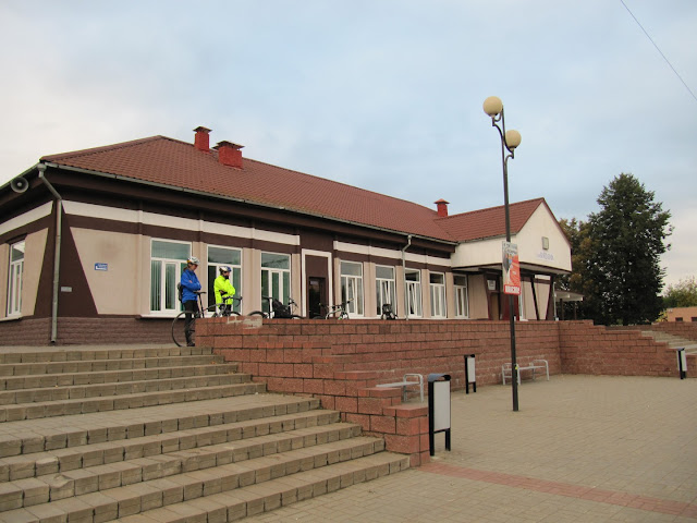 IMG 4628 - Пакатушка: Стоўбцы-Івянец-Ракаў-Дзяржынск (Альпійская)