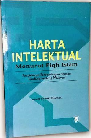 [buku] Harta Intelektual Menurut Fiqh Islam