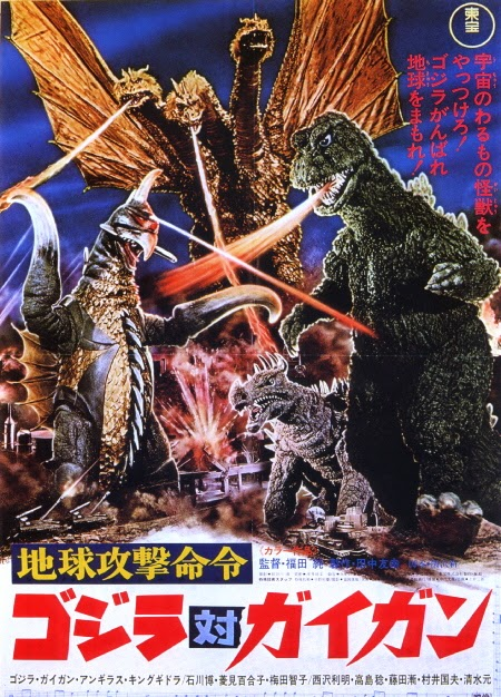 http://lifebetweenframes.blogspot.com/2014/05/godzilla-vs-gigan_10.html