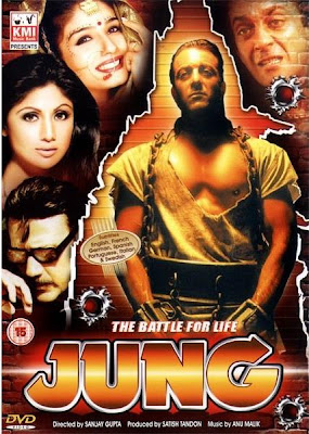 Jung 2000 Watch Movie Online With Subtitle Arabic مترجم عربي