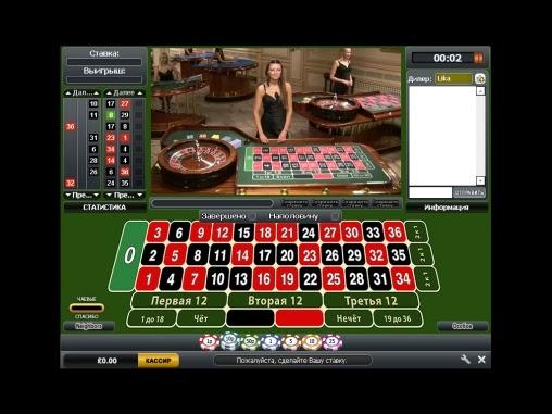 casino hut