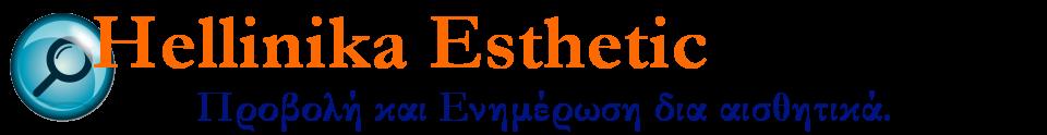Hellinika Esthetic