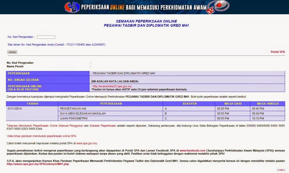 Peperiksaan Pegawai Tadbir Diplomatik PTD Online 1 November 2014