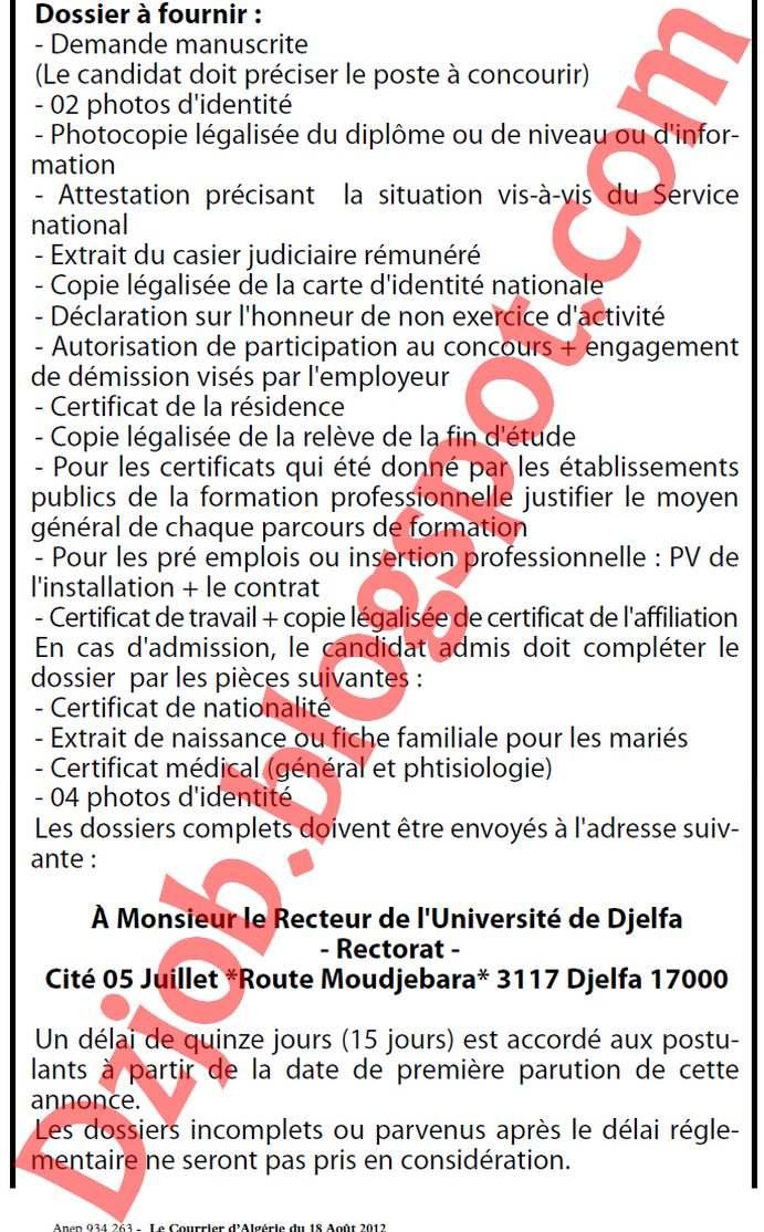 اعلان توظيف إداريين وتقنيين بجامعة زيان عاشور الجلفة أوت 2012 4.jpg