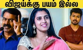 Kasthuri Interview   Seeman Speech Against Vijay