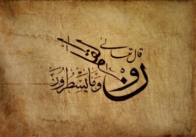 Beautiful ramadan kareem wallpaper