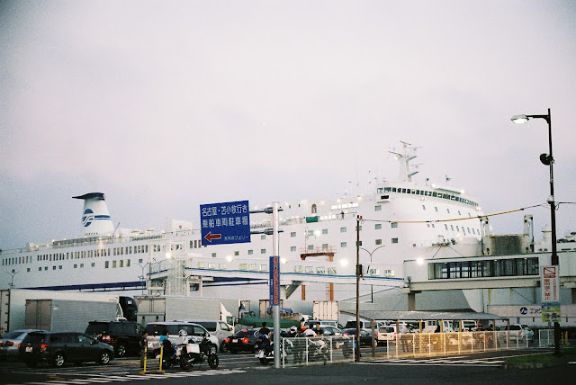 ferry for Nagoya or Tomakomai