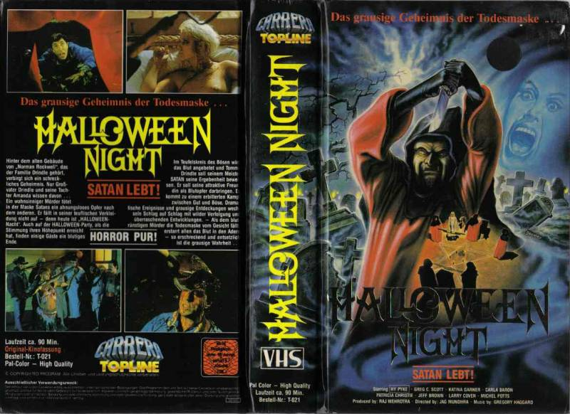 German VHS Cover: