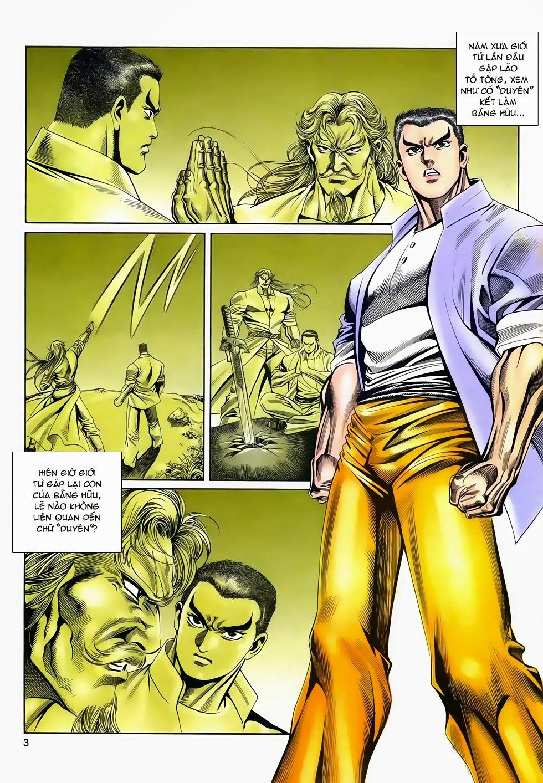 Long Hổ Phong Bạo chap 2 - Trang 3