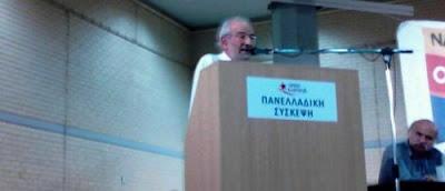 Αλαβάνος : «Η κυβέρνηση Τσίπρα πρέπει άμεσα να φύγει, να φύγει με πίσσα και πούπουλα»