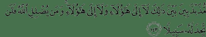 Surat An-Nisa Ayat 143