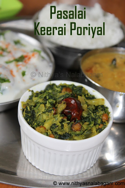 Pasalai Keerai Poriyal | Spinach dry curry