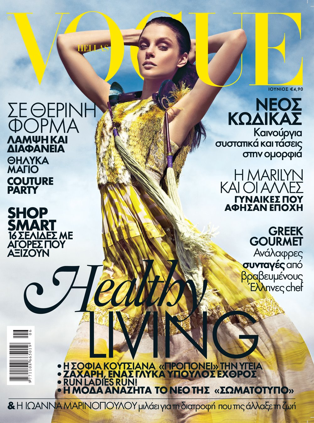 Vogue Hellas June 2012 Jessica Stam by Koray Birand