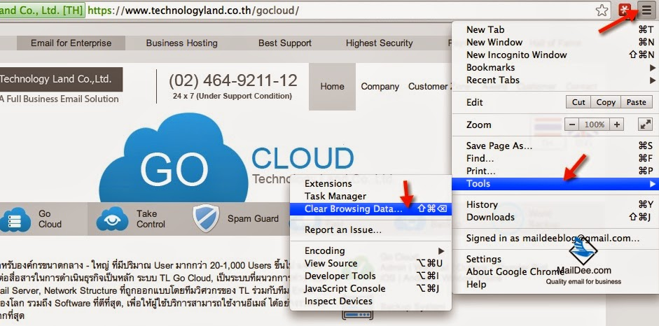 how to clear cache from yahoo mail