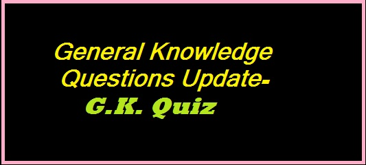 gk, general awareness questions, gk quiz, general knowledge quiz, current affairs , ibps po exam paper, ibps po general awareness, ibps po current affairs, sbi po current affairs, sbi clerk general awareness, ssc general knowledge