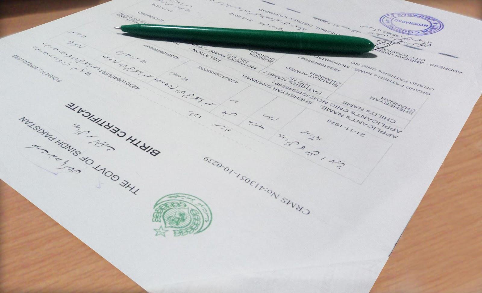 Birth certificate pakistan yadclub Choice Image