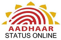 Aadhar Card Status Check | Aadhaar Status Online By Name || Aadhar Card Update