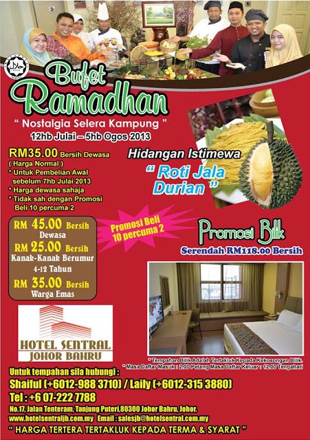 Hotel Sentral Buffet Ramadhan 2013