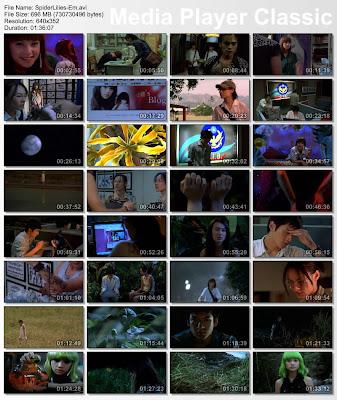 Rainie Yang - Isabella Leong Spider Lilies Taiwanese lesbian drama film