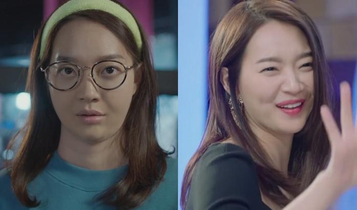 Korean Drama Ugly Girl Turns Pretty