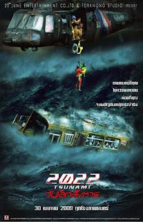 Tsunami Full Movie In Hindi