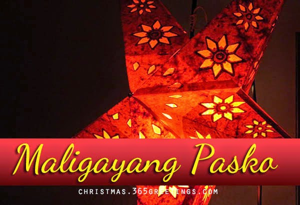 Merry Christmas 2014 3D Images Amp Wishes In Tagalog Merry