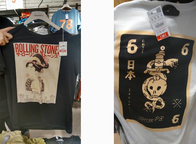 Camisetas con mensajes en japonés