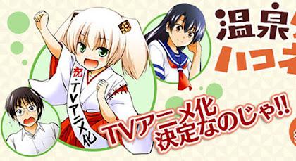 Onsen Yousei Hakone-chan Episódio 11, Onsen Yousei Hakone-chan Ep 11, Onsen Yousei Hakone-chan 11, Onsen Yousei Hakone-chan Episode 11, Assistir Onsen Yousei Hakone-chan Episódio 11, Assistir Onsen Yousei Hakone-chan Ep 11, Onsen Yousei Hakone-chan Anime Episode 11, Onsen Yousei Hakone-chan Download, Onsen Yousei Hakone-chan Anime Online, Onsen Yousei Hakone-chan Online, Todos os Episódios de Onsen Yousei Hakone-chan, Onsen Yousei Hakone-chan Todos os Episódios Online, Onsen Yousei Hakone-chan Primeira Temporada, Animes Onlines, Baixar, Download, Dublado, Grátis
