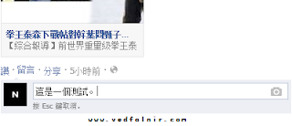 Vedfolnir Facebook%E8%87%89%E6%9B%B8 %E7%B7%A8%E4%BF%AE%E7%95%99%E8%A8%8004 4
