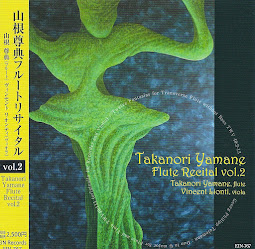 CD TAKANORI YAMANE Flute Recital vol.2