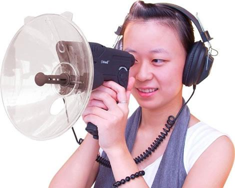 how to make a long distance listening device