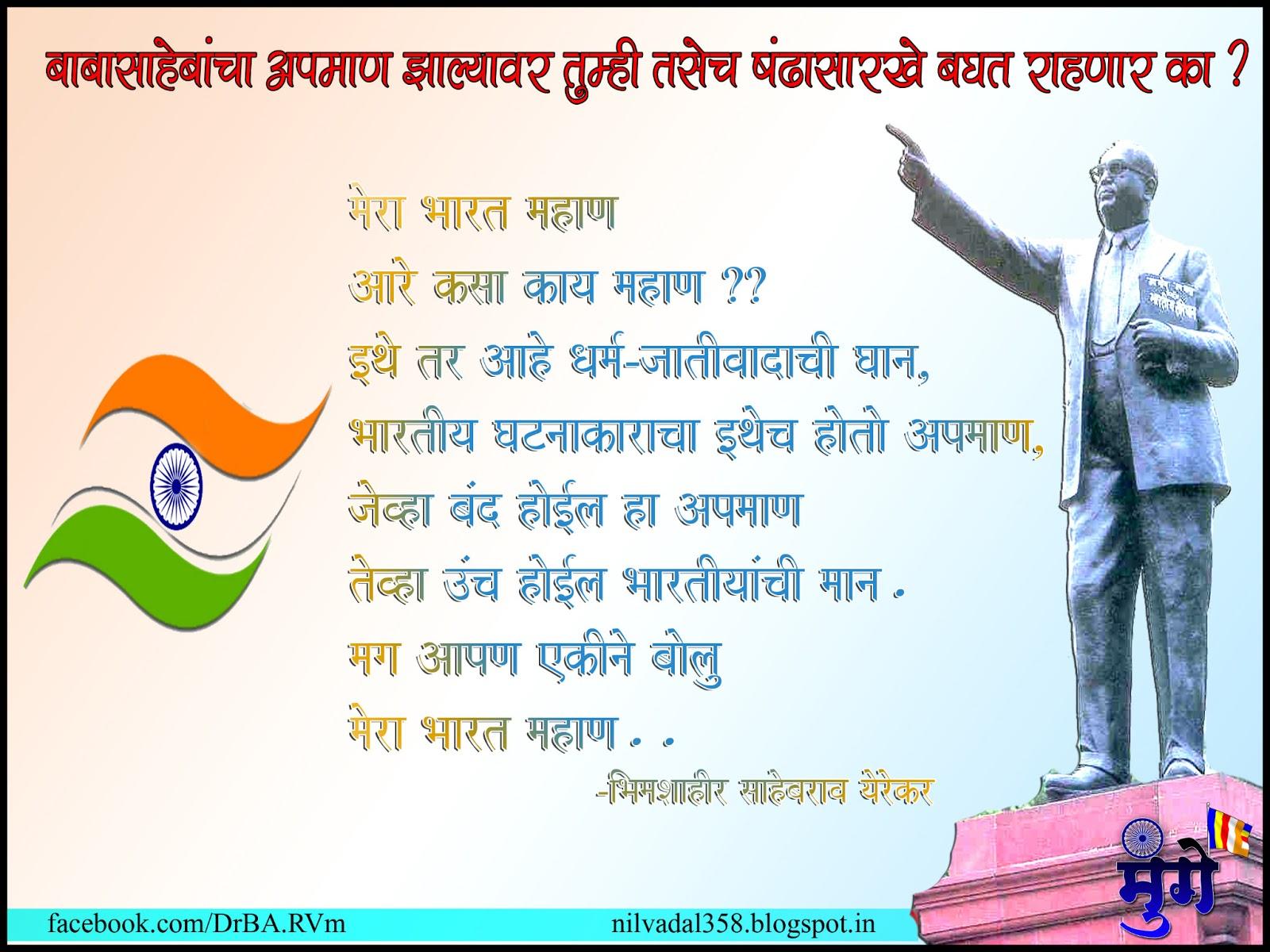 "bhrashtachar essay in punjabi language Hindi essay on ""bhrashtachar ek samasya , भ्रष्टाचार एक समस्या"" complete hindi essay for class 10 punjab (sr secondary."