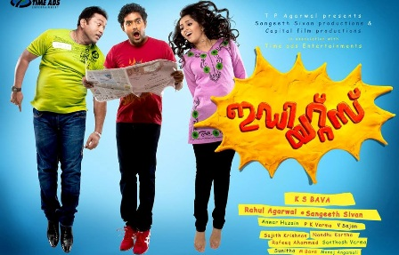 Watch Idiots (2012) Malayalam Movie Online