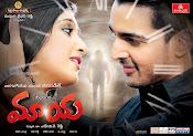 Maaya Movie wallpapers posters-thumbnail-3