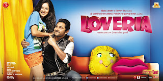 loveria(2013) movie wallaper