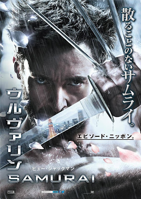 The Wolverine International Theatrical One Sheet Movie Poster