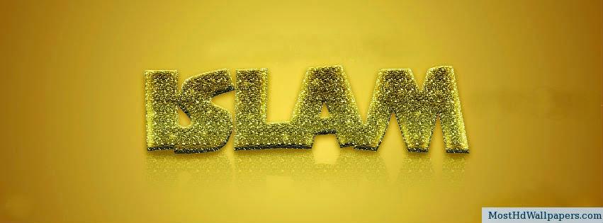 أغلفة أسلامية للفيس بوك جديدة وبدقة عاليه مميزة 2017 facebook timeline covers islam  مدونة ذكرى للذاكرين الاسلامية