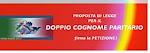 PROPOSTA DI LEGGE SUL DOPPIO COGNOME PARITARIO - PETIZIONE on line