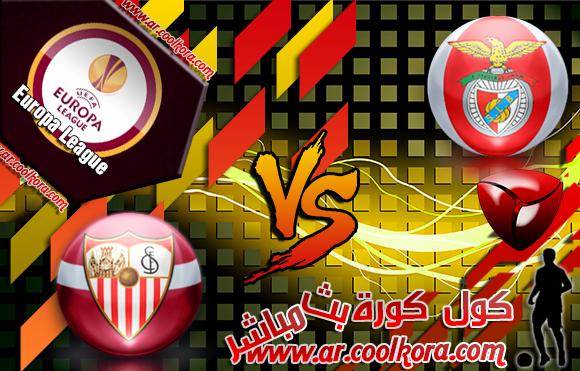 مشاهدة مباراة بنفيكا وإشبيلية 14-5-2014 بث مباشر علي بي أن سبورت نهائي الدوري الأوروبي Benfica vs Sevilla