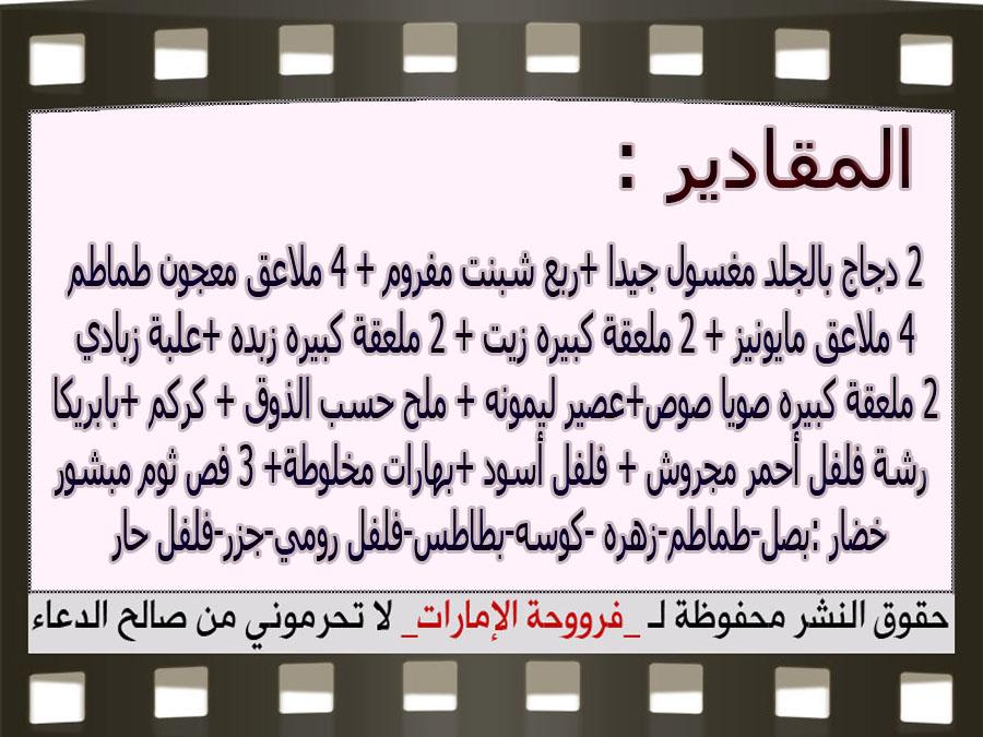 http://3.bp.blogspot.com/-XbD1SQLNt4w/VZFV9Su6NaI/AAAAAAAAQ-Q/HoymG-7fdds/s1600/3.jpg