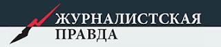http://jpgazeta.ru/a-u-mira-chas-do-polnochi-iyul-2015-mir-mozhet-stremitelno-izmenitsya/