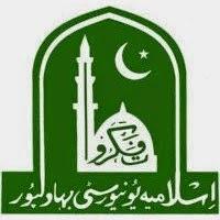 Islamia University Bahawalpur M.Com Result 2016
