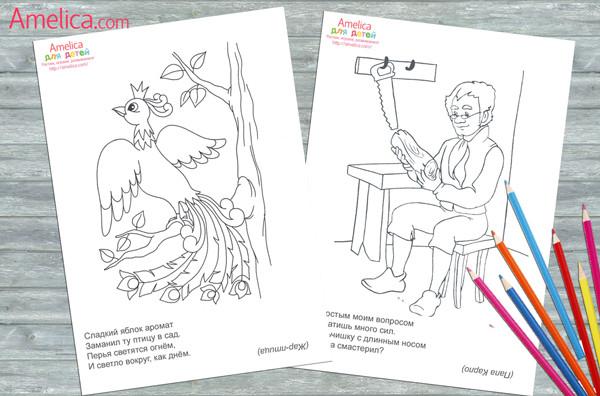Картинки героев сказок для детей2 4 лет